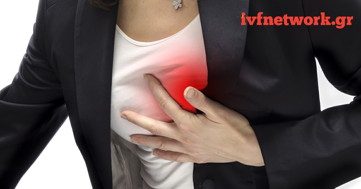 Aποτυχημένη θεραπεία υπογονιμότητας: μπορεί να βλάψει την καρδιά